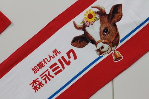 みんな大好き!とろ~り れん乳の歴史を味わうブロガーミーティングsponsored by 森永乳業