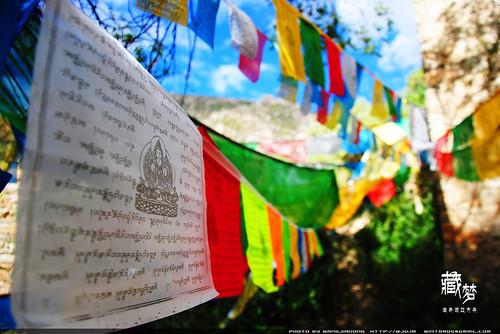 8102238958 a624363fa6 藏梦●追寻诺亚方舟之旅:神秘藏传佛教   王佳冬个人博客