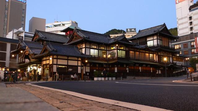 Dogo Onsen Hot Spring