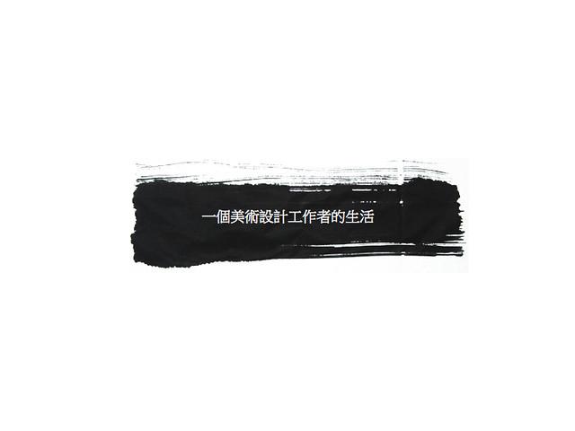 林龍進泓綠簡報20121023.022