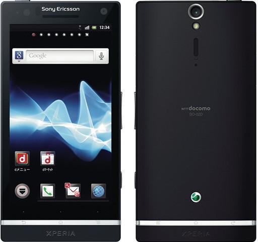 Xperia NX SO-02D 実物大の製品画像