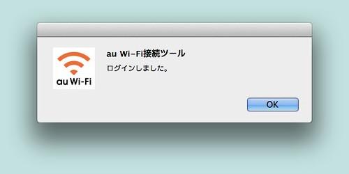 au_wifi010