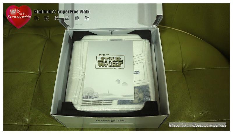 xbox360 (7)