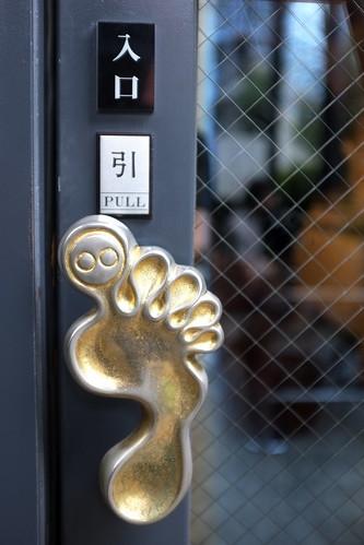 2012夏日大作戰 - 東京 - 青山 - 岡本太郎記念館 (1)
