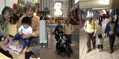 とらちゃんと祖父祖母 (2012/11/2)