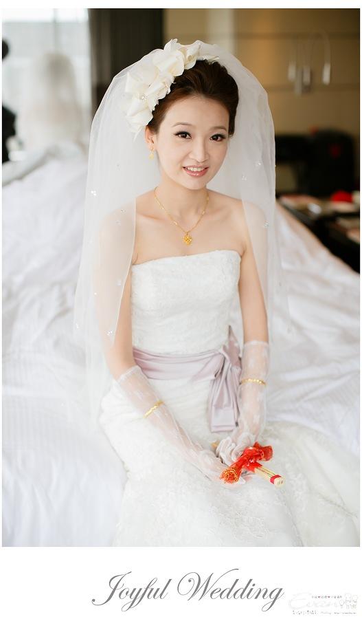 開赫&嘉佩 婚禮記錄_0064