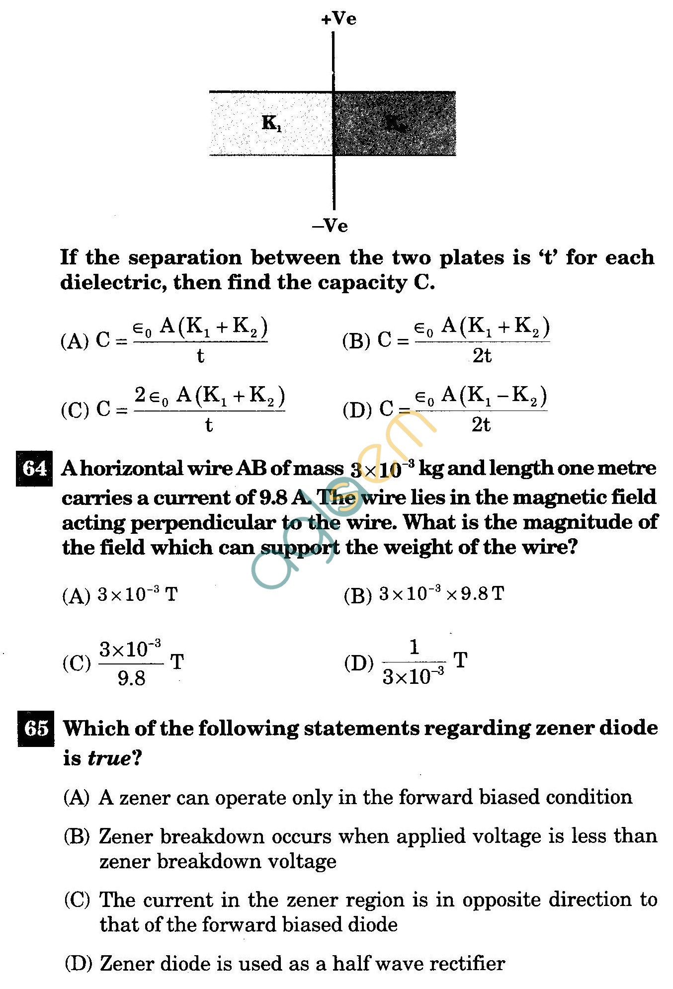 NSTSE 2011 Class XII PCB Question Paper with Answers - Physics