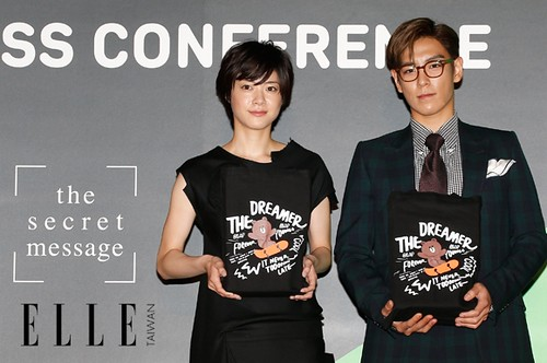 TOP - Secret Message Taiwan Press Conference - 06nov2015 - Elle Taiwan - 03