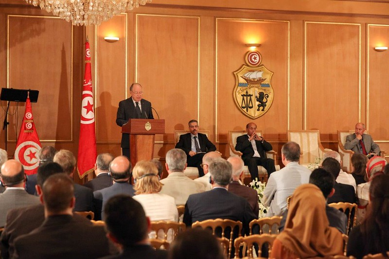 Signing of the Charter of Honour, Tunisia, July 2014