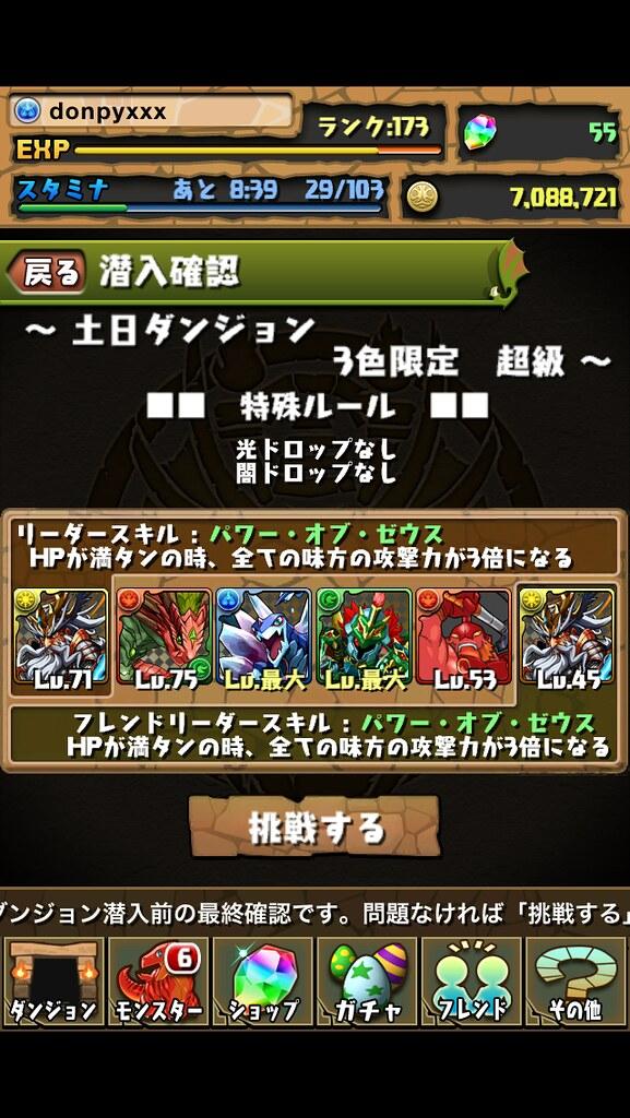 20121013124121