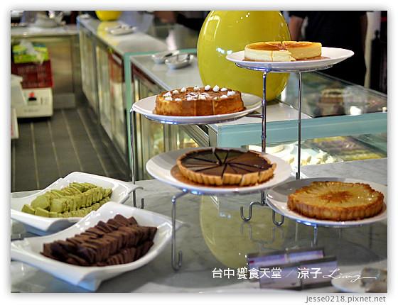 台中 饗食天堂 9