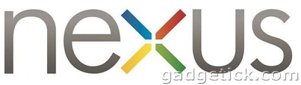 Планшет Google Nexus цена