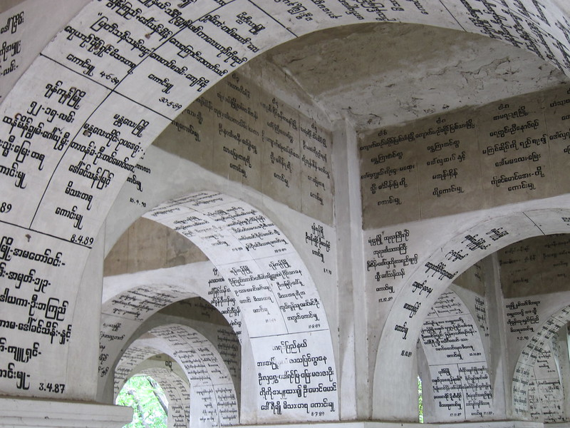 text-arches