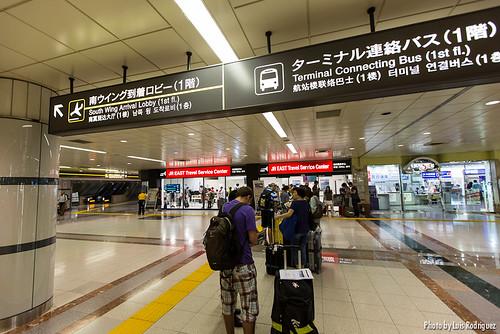Cambios cosméticos en la oficina de JR East del Aeropuerto de Narita