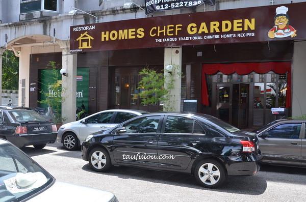 home chef garden (1)