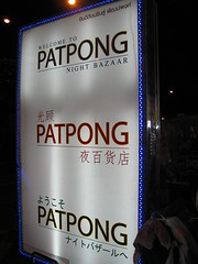 Patpong Market Sign