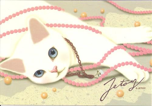 Jetoy Pearl Shiny
