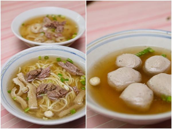 Beef Noodles, Beef Balls Soup