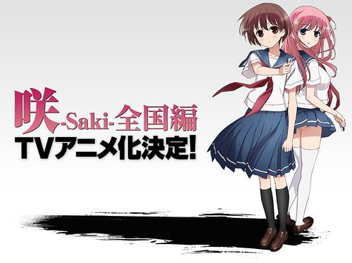 121029(3) - 美少女麻將漫畫《咲-Saki-全國篇》將播出新動畫、外傳動畫<阿知賀編>第13話之情報出爐! (1/2)