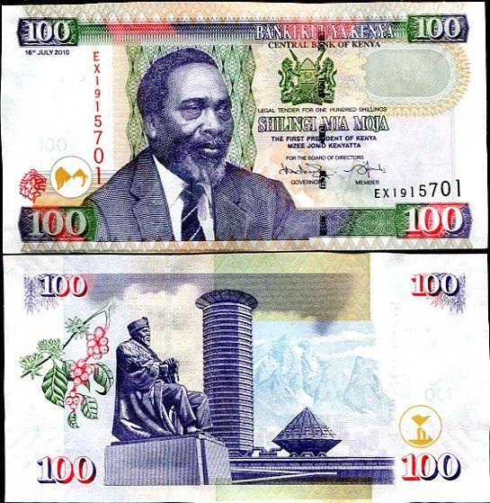 100 Šilingov Keňa 2010