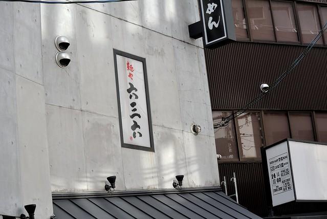 oosakajapan20132_133