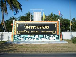 Saraburi guide_004