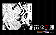 130122 -《影子籃球員》若松孝輔