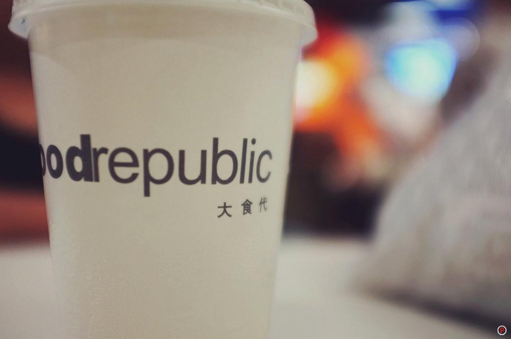 Pavilion Food Republic