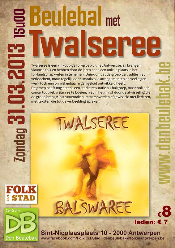 twalseree
