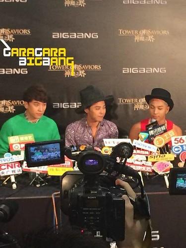 GDYBRI-TOS-FanMeeting-HongKong-20140729-1 (12)