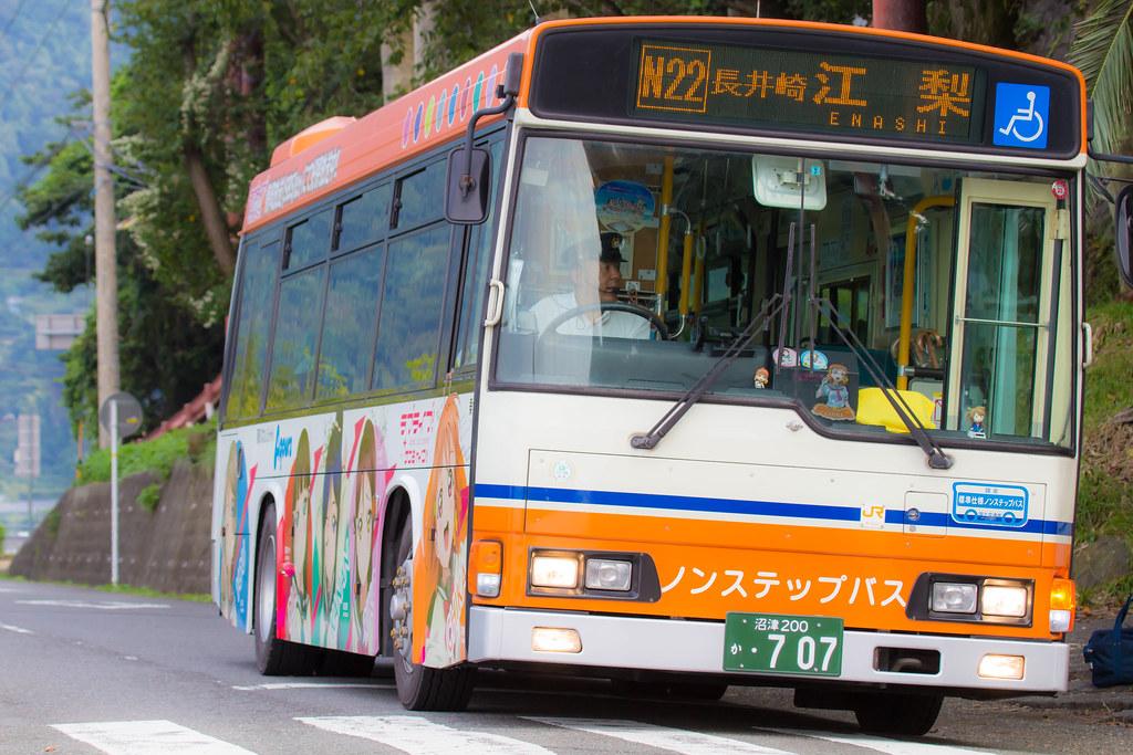 オタクのバス