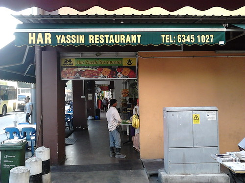 Har Yassin Restaurant - one of my best restaurant experience during my Sept 2012 Singapore visit.