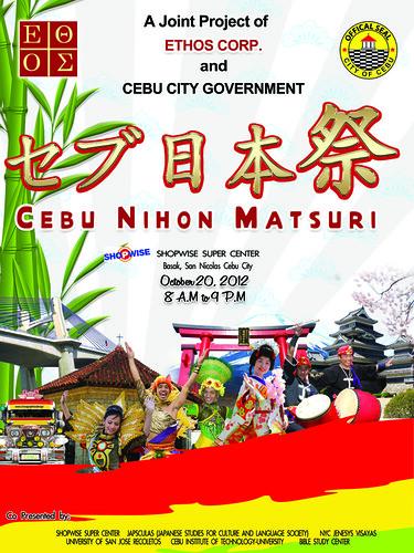 Cebu-Nihon-Matsuri-Poster.jpg