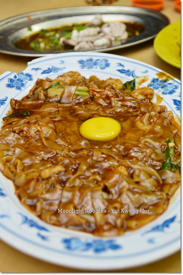 Moonlight Fried Kuey Teow
