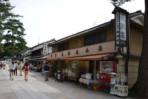 2012夏日大作戰 - 奈良 - 東京庵 (1)