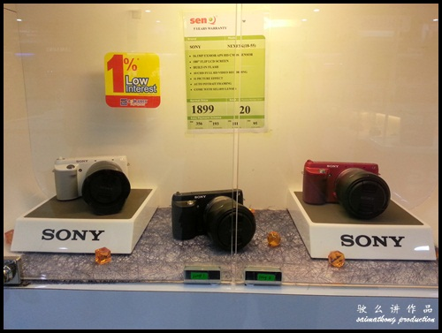 Interchangeable Lens Camera Promotion by SenQ - Sony
