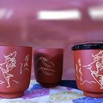 椿屋陶芸館