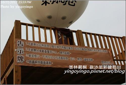 雲林莿桐_孩沙里彩繪稻田20121021_I0220-1