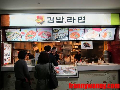 korea coex 1