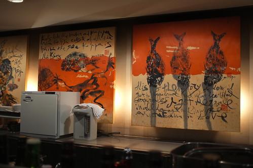 2012夏日大作戰 - 京都 - 市場小路 (13)
