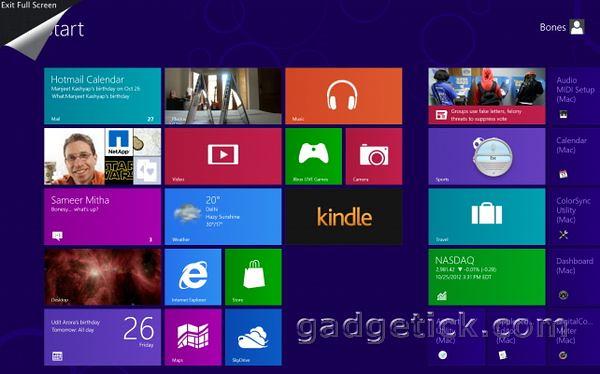 Parallels Desktop 8 для Mac