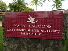 Kauai Lagoon Golf Club 486