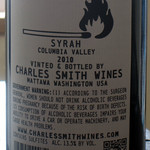 2010 BoomBoom! Syrah (Back Label)