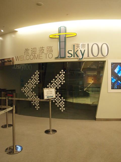 sky 100