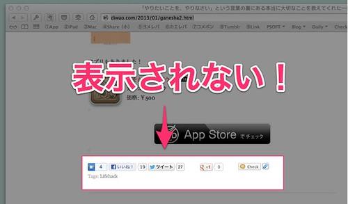 line_button005