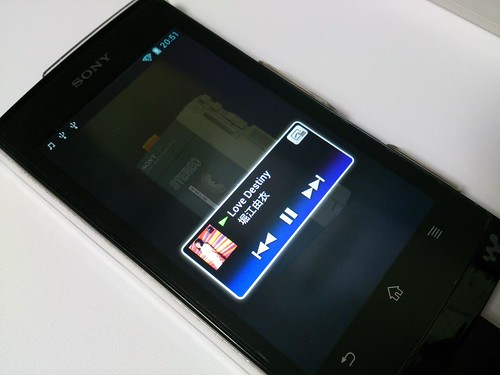 Walkman Z ICS updated.