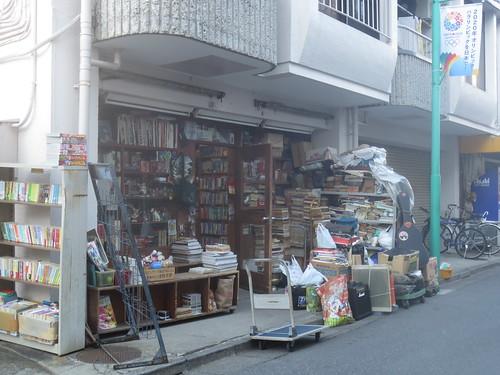 島書店(桜台)