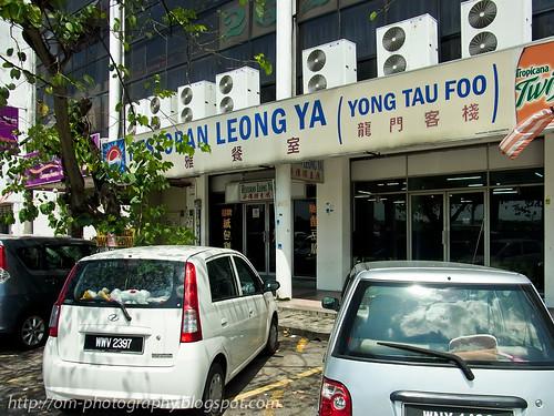leong ya, balakong R0021243 copy