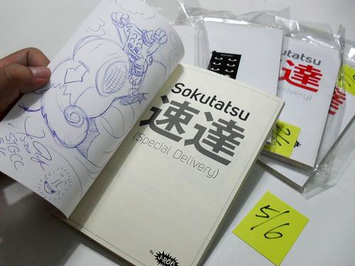 SOKUTATSU-01