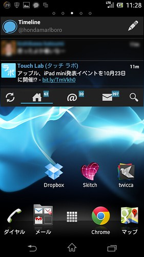 Screenshot_2012-10-13-11-28-41